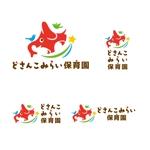 duckblueさんの保育園『どさんこみらい保育園』のロゴへの提案