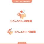 queuecatさんの保育園『どさんこみらい保育園』のロゴへの提案