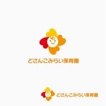 atomgraさんの保育園『どさんこみらい保育園』のロゴへの提案