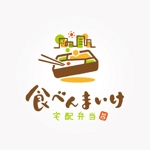 koromiruさんの企業向け宅配弁当「食べんまいけ」のロゴへの提案