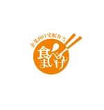 king_jさんの企業向け宅配弁当「食べんまいけ」のロゴへの提案