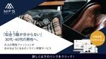 yopi007さんのファッション系オンラインスクールのバナー制作への提案