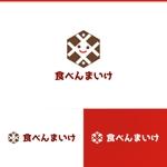 athenaabyzさんの企業向け宅配弁当「食べんまいけ」のロゴへの提案