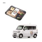 tochi_makiさんの企業向け宅配弁当「食べんまいけ」のロゴへの提案