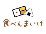 tia_1049さんの企業向け宅配弁当「食べんまいけ」のロゴへの提案