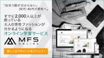 saeki_007さんのファッション系オンラインスクールのバナー制作への提案