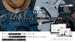 takayutoさんのファッション系オンラインスクールのバナー制作への提案