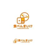 mu_chaさんの企業向け宅配弁当「食べんまいけ」のロゴへの提案