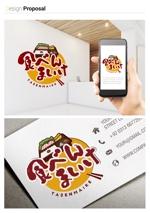 arawaguskさんの企業向け宅配弁当「食べんまいけ」のロゴへの提案