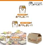 merody0603さんの企業向け宅配弁当「食べんまいけ」のロゴへの提案
