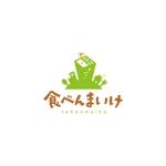 taiyakisanさんの企業向け宅配弁当「食べんまいけ」のロゴへの提案