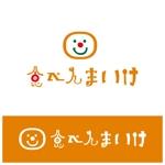koba_miyaさんの企業向け宅配弁当「食べんまいけ」のロゴへの提案