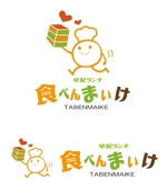 dd51さんの企業向け宅配弁当「食べんまいけ」のロゴへの提案