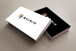 Nyankichi_comさんの企業向け宅配弁当「食べんまいけ」のロゴへの提案