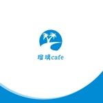 カレーショップ 瑠璃cafe  ロゴデザインへの提案