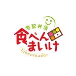 atariさんの企業向け宅配弁当「食べんまいけ」のロゴへの提案