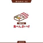 queuecatさんの企業向け宅配弁当「食べんまいけ」のロゴへの提案