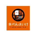 au_cさんの企業向け宅配弁当「食べんまいけ」のロゴへの提案