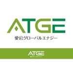 クリーンエネルギー 会社のロゴへの提案