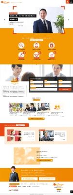 ryosamanthaさんのコーポレートサイトデザイン作成<継続依頼あり>への提案