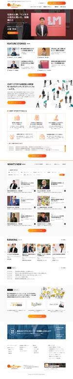 umi0012さんのコーポレートサイトデザイン作成<継続依頼あり>への提案