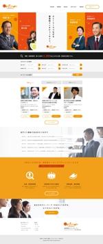 kiyoさんのコーポレートサイトデザイン作成<継続依頼あり>への提案