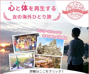 staytrue055さんの海外旅行ツアープログラムのバナー制作への提案