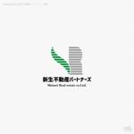 企業ロゴの制作への提案