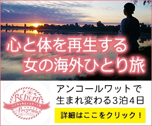 yukimegidonohiさんの海外旅行ツアープログラムのバナー制作への提案