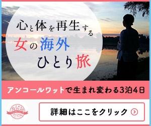 Gururi_no_kotoさんの海外旅行ツアープログラムのバナー制作への提案