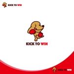 キックボクシングジム kick  to WIN のロゴへの提案
