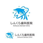 医療法人しんくら歯科医院のロゴマークへの提案