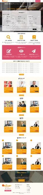 ikechan_misotoさんのコーポレートサイトデザイン作成<継続依頼あり>への提案