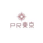 DEKIRUさんのラグジュアリーブランドロゴ(PR)への提案