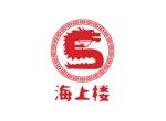 カジュアルな中華料理店ロゴへの提案