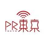 saiga005さんのラグジュアリーブランドロゴ(PR)への提案
