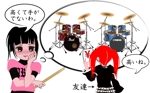 bitrobotsさんの4枚のみ、ドラムをプレゼントされて喜ぶ大人の女性への提案