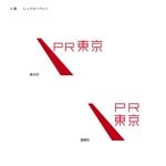 J-wonderさんのラグジュアリーブランドロゴ(PR)への提案