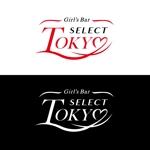 ガールズバー セレクト東京(SELECT TOKYO)のロゴへの提案