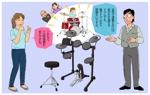fkencpmillerさんの4枚のみ、ドラムをプレゼントされて喜ぶ大人の女性への提案