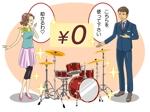 oh_moriさんの4枚のみ、ドラムをプレゼントされて喜ぶ大人の女性への提案