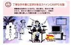 batakobatakoさんの4枚のみ、ドラムをプレゼントされて喜ぶ大人の女性への提案