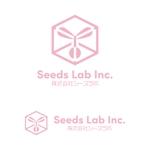【急募】メディア会社のロゴデザインの募集!への提案