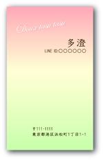 m-nishiyamaさんのサロンオーナーの名刺への提案