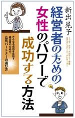 nakao19kazuさんの電子書籍の表紙デザインをお願いしますへの提案