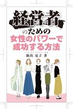 nakane0515777さんの電子書籍の表紙デザインをお願いしますへの提案