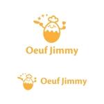 グリーンヒルホテルアーバンレストラン「ウッジ―:Oeuf Jimmy」のロゴへの提案
