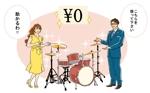 hakkaさんの4枚のみ、ドラムをプレゼントされて喜ぶ大人の女性への提案
