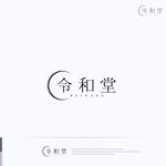 アジア(中国、台湾)向け食品ブランド【令和堂】ロゴ制作への提案