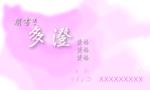 Daiki-Watabeさんのサロンオーナーの名刺への提案
